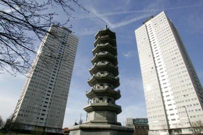 nti_pagoda1